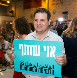 Ayman Odeh want to be a partner